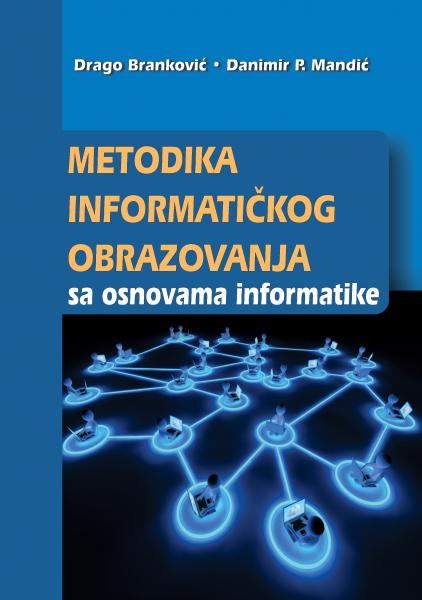 metodika-informatickog-obrazovanja