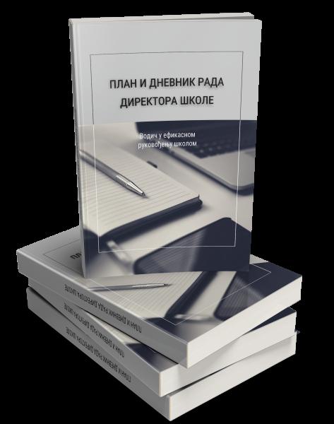 knjiga1