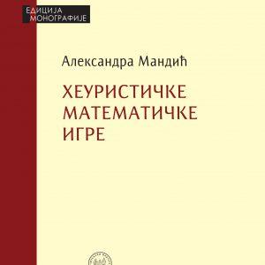 aleksandra-mandic-knjiga